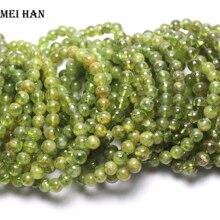 Meihan (25 เม็ด/ชุด/14g) 7 มม.+ 0.3 ธรรมชาติสีเขียว Peridot กลมหินอัญมณีลูกปัดสำหรับของขวัญผู้หญิงผู้ชายสร้อยข้อมือ