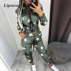 Women Elegant Star Print Two Piece Sets 2020 Autumn Long Sleeve Zipper Tops and Long Pants Suits Ladies New Casual Overalls Set