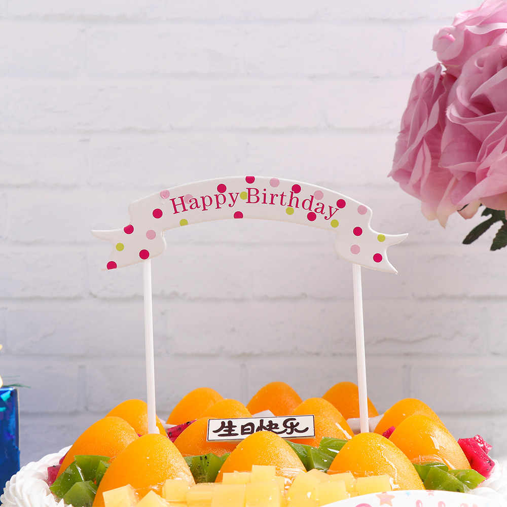 1pc feliz aniversário bolo bandeira bolo topper feliz aniversário banner cupcake decoração diy crianças festa de aniversário suprimentos