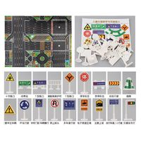 Car Park Traffic Map Mat Highway Kids City Scene Play Mats Educational Toys