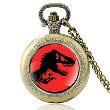 Высокое Качество Старинные Тиранозавр Символ Стеклянный Купол Кварцевые Карманные Часы Классический Мужчины Женщины Динозавр Кулон Ожерелье Подарки