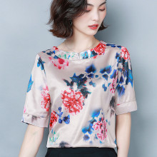 Korean Silk Blouses Women Satin Blouse Shirts