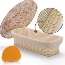 Корзина для хлеба из ротанга натуральная овальная плетеная корзина