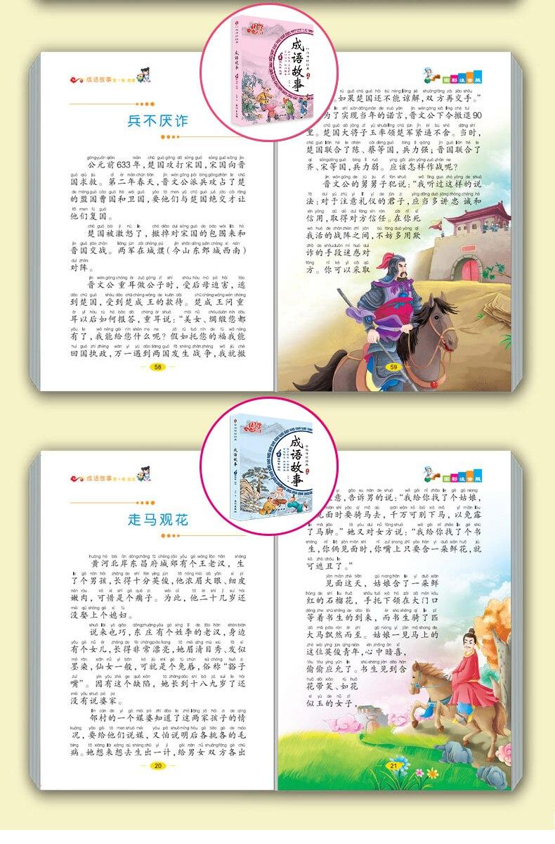 da escola primária livros de leitura crianças