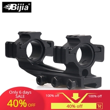 купить Rifle Scope  Rail Mount Rings 25.4mm/ 30mm Cantilever for 20mm Picatinny Rail Optics  Hunting sight scope air gun caza дешево