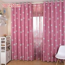 Занавеска с рисунком облака на окно, покрытая завязывающимся ушком, синяя, розовая Штора для девочек, Штора для детской, для гостиной, спальни
