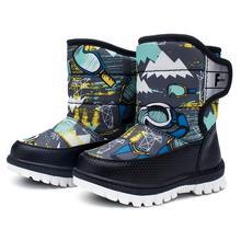 Kids Boots Children s shoes Rubber Winter Thicken Plush Snow Child Warm Leather Short Baby wool