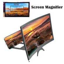 12 polegada grande tela 3d hd amplificador tela curvada lupa da tela do telefone móvel para o suporte do smartphone ampliar