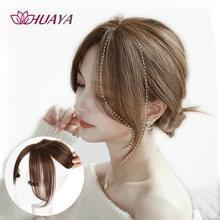 Huaya средняя часть челки боковые удлинение волос зажим термостойкая