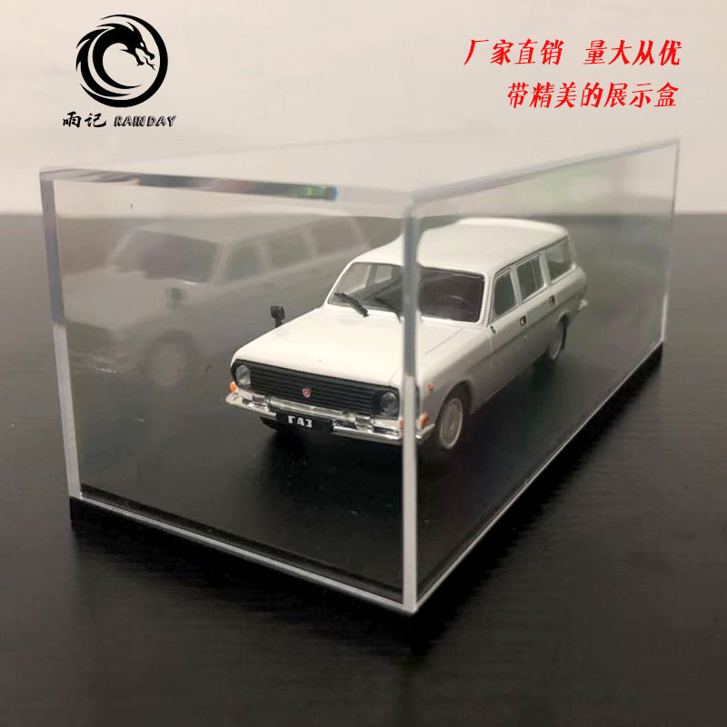 <font><b>IXO</b></font> 1/43 Scale RUSSIAN GAZ 24 12 Volga Diecast Metal Car Model Toy For Collection,Gift,Kids,Decoration image