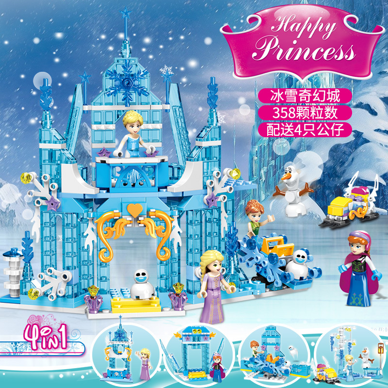 Dream Windsor Princess Castle Ice And Snow Fantasy Castle Building Block Legoinglys Frozening Children's Toys Christmas Gift