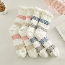 Зимние теплые домашние носки из полиэстера женские мягкие Термические
