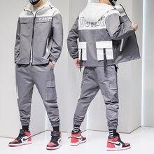 2020 Модный комплект из 2 предметов в стиле хип хоп мужской