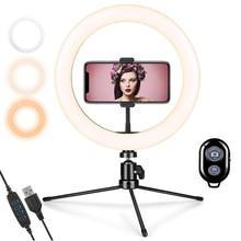 LED טבעת אור עם חצובה Stand עבור YouTube וידאו ואיפור מיני LED מצלמה אור עם טלפון סלולרי מחזיק שולחן העבודה מנורת LED