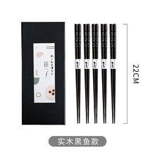 Палочки для еды 5 пар японские и корейские деревянные палочки