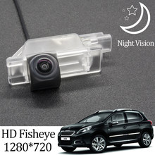 Owtosin-cámara de visión trasera para coche, accesorios de estacionamiento inverso, HD 1280x720, ojo de pez, para Peugeot 2008, 2013, 2014, 2015, 2016, 2017, 2018