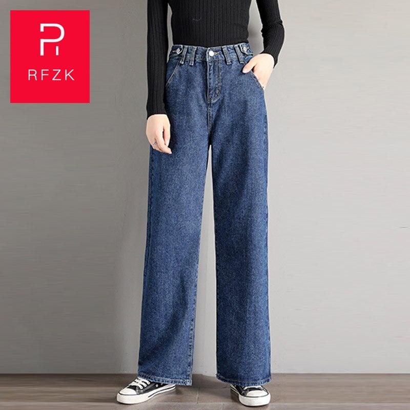Rfzk High Waist Denim Wide Leg Pants Women Autumn And Winter Plus Velvet 2020 New Loose Drape Was Thin Straight Mop Pants