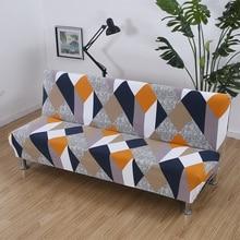 מודפס ספה מיטת כיסוי אוניברסלי גודל גידמת ספה מיטה מכסה הדוק לעטוף להחליק עמיד אלסטי למתוח כיסויים רהיטים