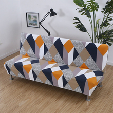 المطبوعة أريكة سرير غطاء العالمي حجم Armless أريكة سرير يغطي ضيق التفاف زلة مقاومة مرونة تمتد الأثاث أغطية