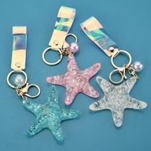 Лидер продаж брелок с имитацией морского мира морской звезды