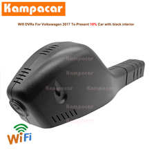 Kampacar VW15 C Wifi דאש מצלמת רכב Dvr מצלמה עבור פולקסווגן פולקסווגן פולו פאסאט B8 בורה CC גולף Sportsvan 7 מושב ליאון 1080P DashCam