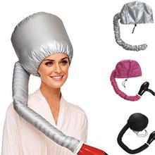Professional Comfort Home Portable Salon hair Dryer Cap Hood Bonnet Attachment Silver Color Haircare