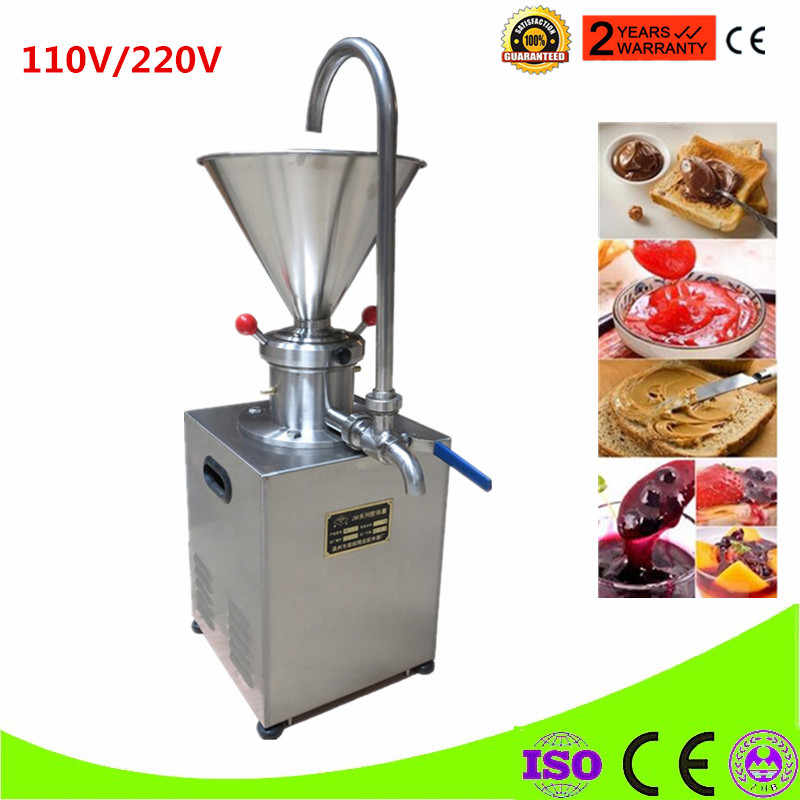 Commercial 1500W Electric Stainless Steel Peanut Nut Butter Grinder Sauce Pressing Machine Tomato Butter Maker Colloid Mill