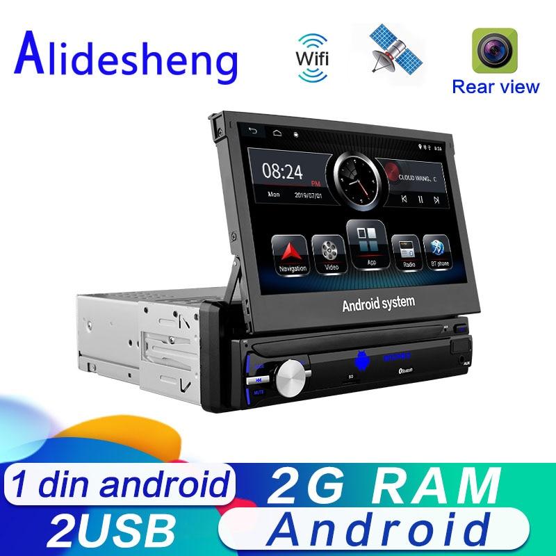 1 дин Магнитола на Андроид с выдвижным экраном. RAM 2 Gb, ROM 16 Gb. GPS-навигация, Wi-Fi, Bluetooth