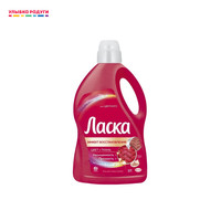 Laundry Detergent Ласка 3005551 Улыбка радуги ulybka radugi r ulybka smile rainbow косметика eveline gel for linen Home Garden Household Merchandises Cleaning Chemicals Chemical Merchandise