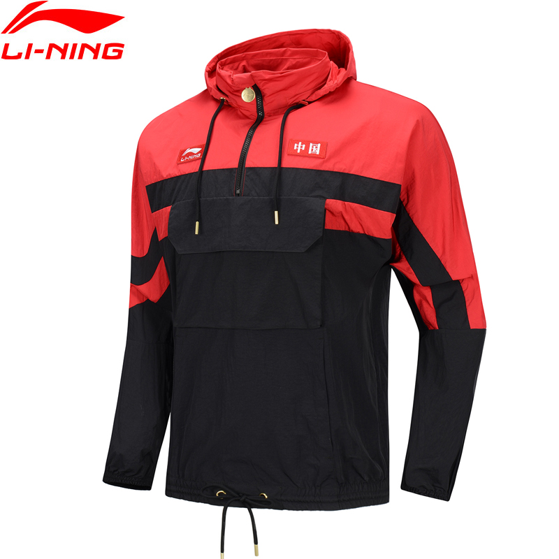 Li-Ning Men The Trend CHINA LI-NING Sport Jackets Windbreakers Loose Fit Hooded Nylon Li Ning LiNing Sports Coats AFDP179 MWF403