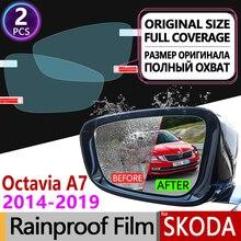 цена For Skoda Octavia 3 A7 2014- 2019 III MK3 5E Full Cover Anti Fog Film Rearview Mirror Rainproof Anti-Fog Films Clean Accessories