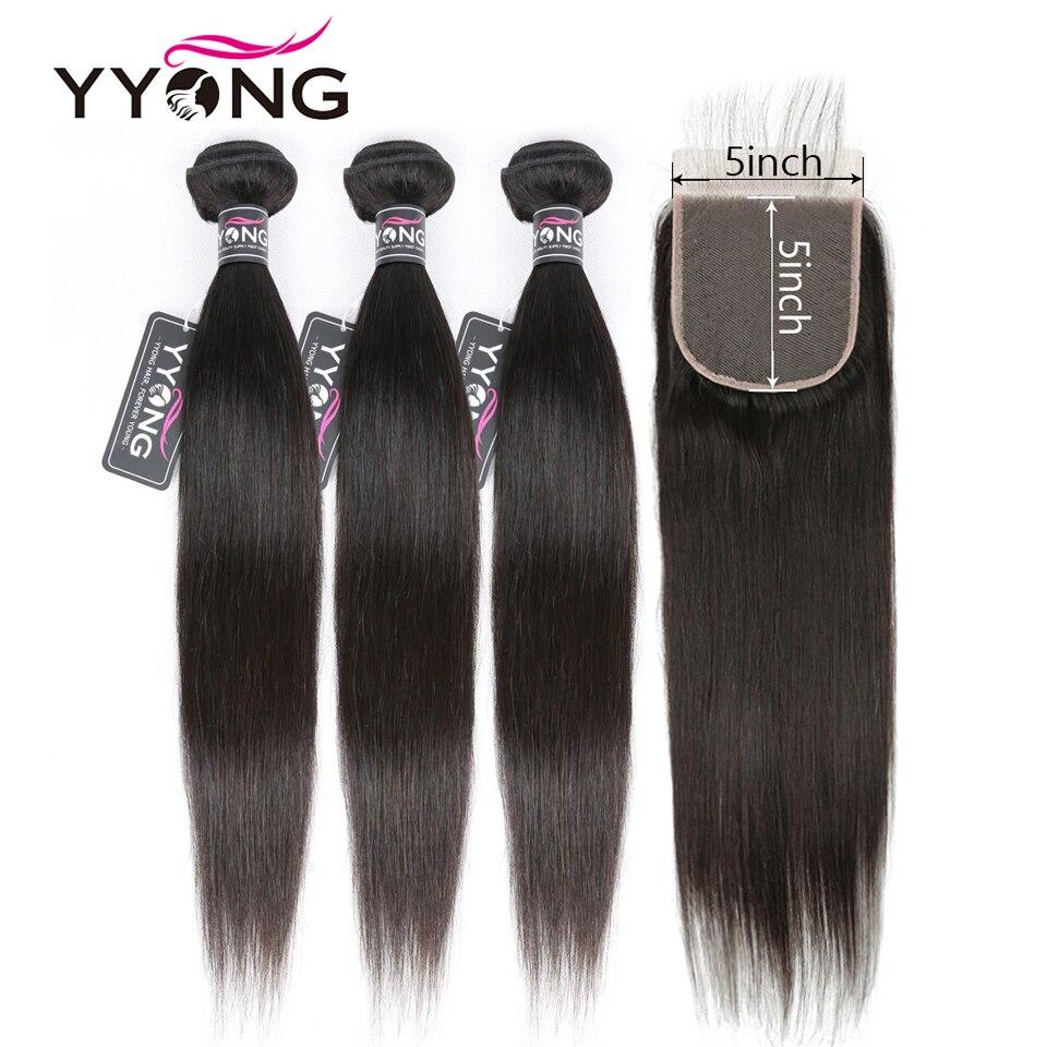 Yyong 4x4& 5x5 Closure With Bundles  Straight Bundles With Closure  8-30inch  Lace Closure With Bundles 1