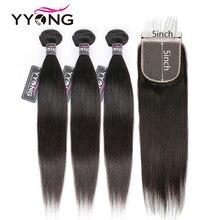 Yyong 4x4 & 5x5 fechamento com feixes retos brasileiros com fechamento remy 8-30 polegada fechamento do laço do cabelo humano com pacotes