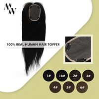 MW 14inch Lace Hair Topper Wig 180% Density Clip In Toupee Hair For Women Virgin Remy Human Piece Brown Color 10*13cm Free Part