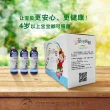 Zinc Gluconate Oral Liquid Children Zinc Supplement Blue Cap 24 Months   Cfda
