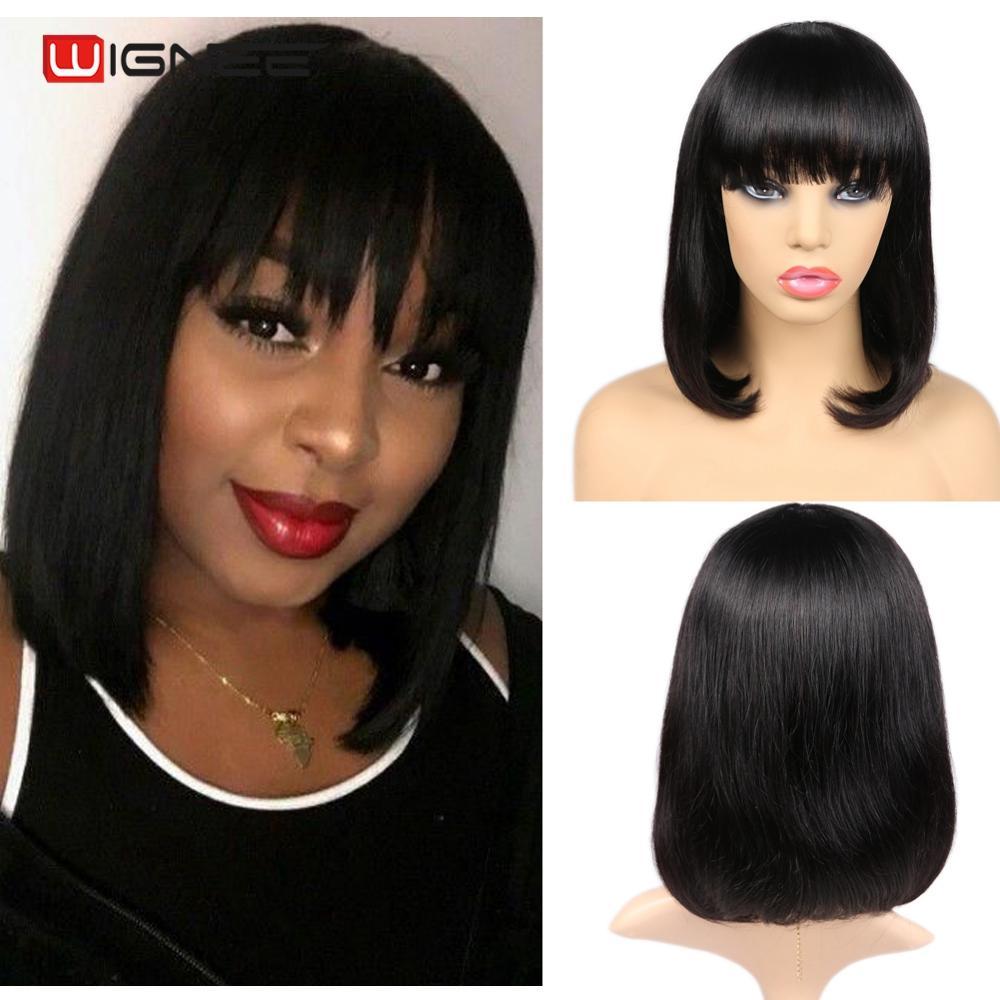 Wignee Short Bob Human Hair Wig With Free Bangs For Women 150% High Density Brazilian Straight Hair Natural Black Soft Human Wig