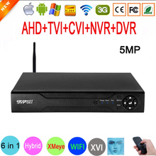 5mp كاميرا تلفزيونات الدوائر المغلقة H.265 + الصوت Hi3521D Xmeye 4 قناة 4CH 8CH 8 قناة 6 في 1 الوجه كشف الهجين XVI CVI TVi NVR واي فاي AHD DVR