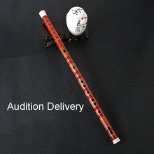Professional Examination Playing Bitter Bamboo Flute Section Flute Zero Basis Refined Musical Instrument Accessories New