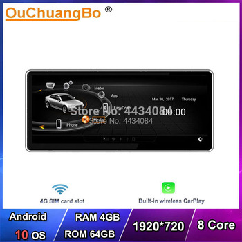 Ouchuangbo 4G Radio Car GPS Stereo Android 10 Head Unit For Audi A4L A4 2004-2008 MMI 2G With 8 Core 4GB 64GB WIFI CarPlay DSP image