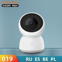 XiaoMi-cámara inteligente IMILAB 19E, 2K, 1296P, HD, visión nocturna, WIFI, hogar, 360 grados, vigilancia para bebés, aplicación Mihome