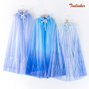 Costume Girl Accessories Cloak Dress-Up Movie Rapunzel Children Shawl Color Cartoon Mesh