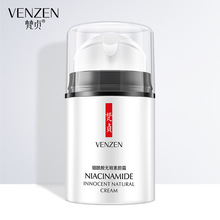 Nicotinamide Face Cream Moisturizing Whitening Shrinking Pores Brighten Skin Color Concealer Isolation Cream Face Skin Care laikou men bb cream concealer face cream natural whitening skin care long lasting oil control face care sunscreen makeup 15g 15g