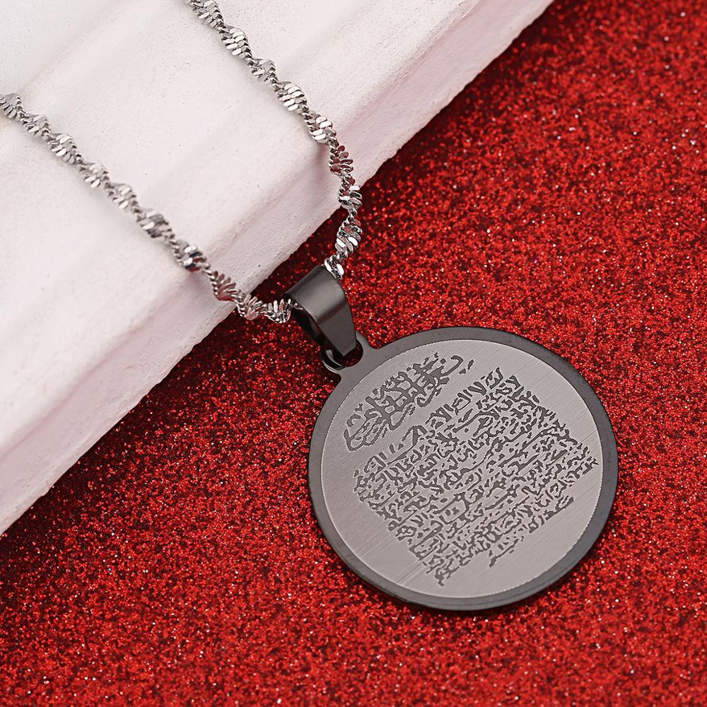 Image 3 - Stainless Steel Arabic Ayat al Kursi Prayer Holy Quran Verse  Quranic Pendant Necklace Islam Muslim Koran JewelryPendants   -