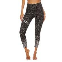 Bronzing High Waist Leggings Sport Women Fitness Pants Seamless Push Up Running Yoga Pants Tights Legging mallas deporte mujer mallas mujer wp030 running tights