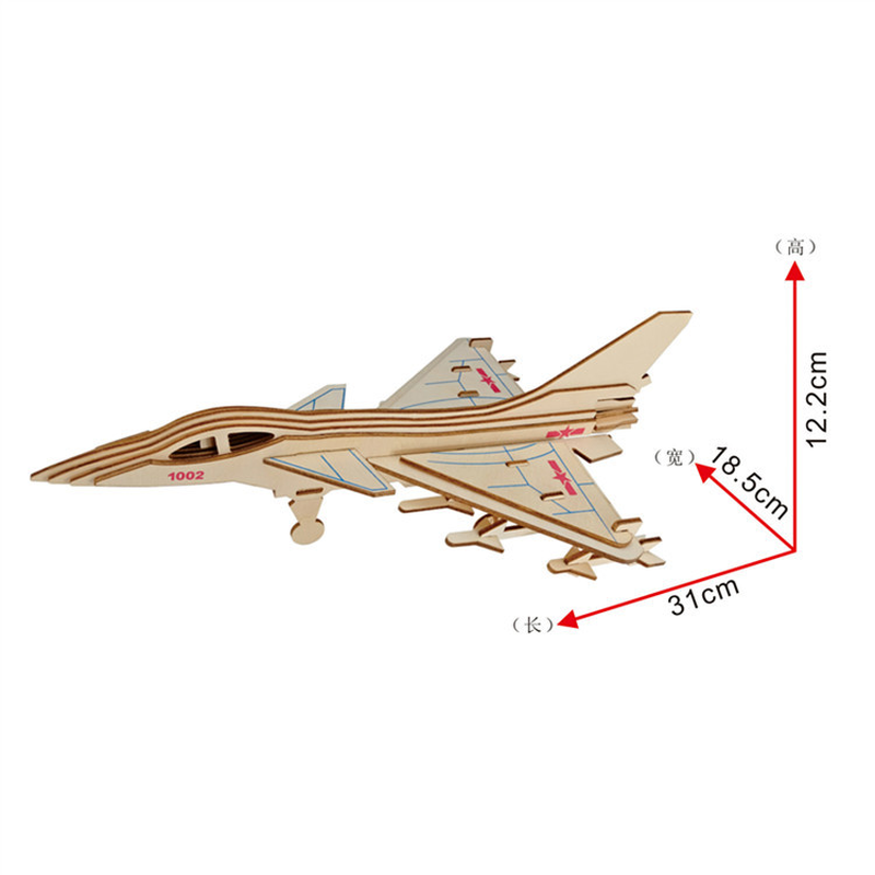 Three dimensional Wooden Jigsaw Puzzle Children's Manual Assembly Wooden Plane Fighter Simulation Model