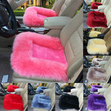 Universal Soft Fuzzy Front Rear Car Seat Cover