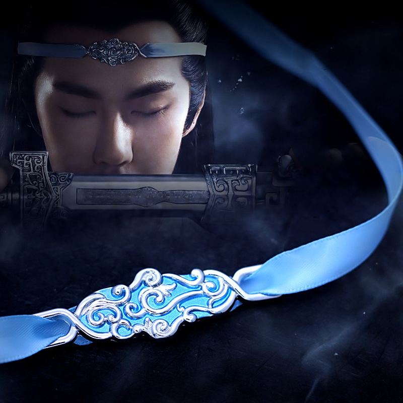 Lan Wangji Hair Jewelry Mo Dao Zu Shi Yaoi Headband Cosplay The Untamed Grandmaster Of Demonic Cultivation Wei Wuxian Hanfu