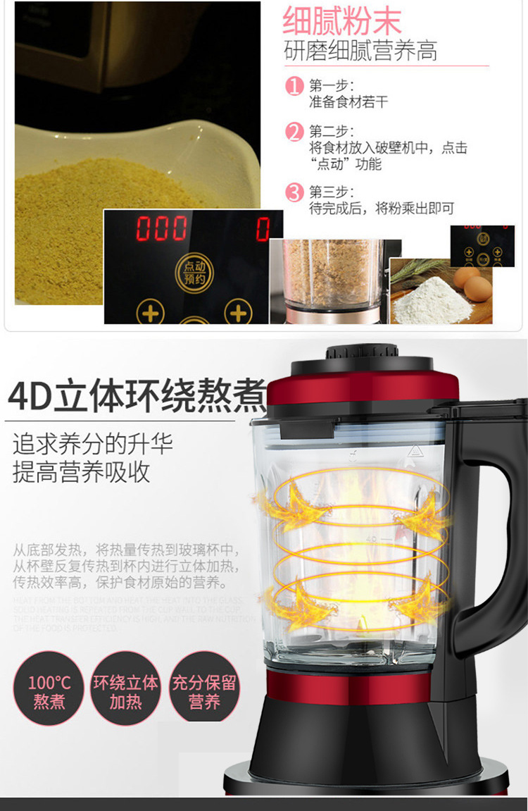 Blender Broken Wall Machine Automatic Heating Multi-function Household Full Nutrition Cooking Juice Mixer  Juicer 9