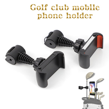 Clip-Mount-Holder Golf-Swing Aids Recording Cellphone Training 360-Rotating
