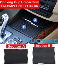 רכב סטיילינג פנימי פנים מרכז קונסולת שתיית מים מחזיק כוס כיסוי Trim כיסוי וילון עבור BMW E70 E71 X5 X6 2007 2013